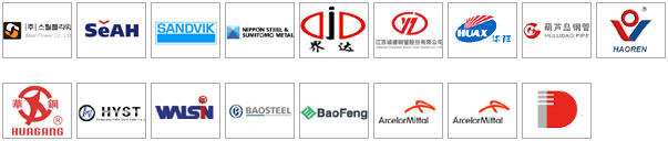 brands-we-stock
