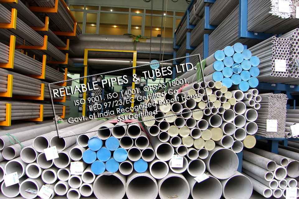 316LN Stainless Steel Tubing in RELIABLE PIPES & TUBES Stockyard