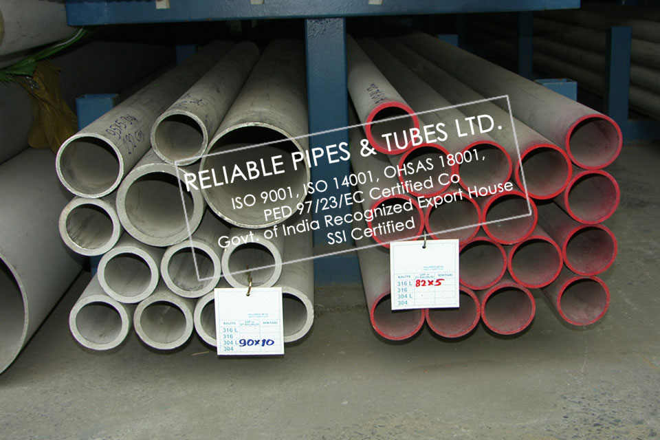 316LVM Stainless Steel Pipe in RELIABLE PIPES & TUBES Stockyard