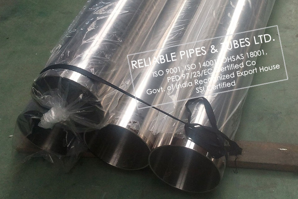 316LVM Stainless Steel Tubing in RELIABLE PIPES & TUBES Stockyard