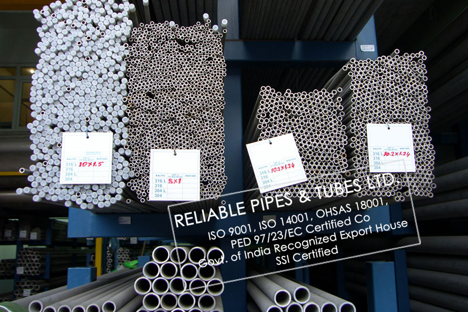 ASTM A312 316Ti Stainless Steel Pipe in RELIABLE PIPES & TUBES Stockyard