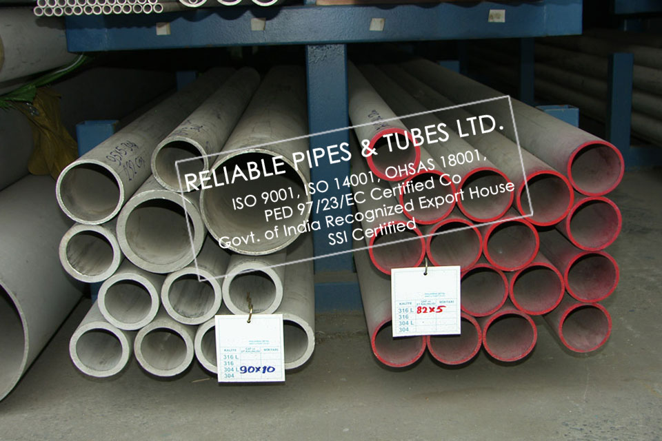 316Ti Stainless Steel Tubing in RELIABLE PIPES & TUBES Stockyard