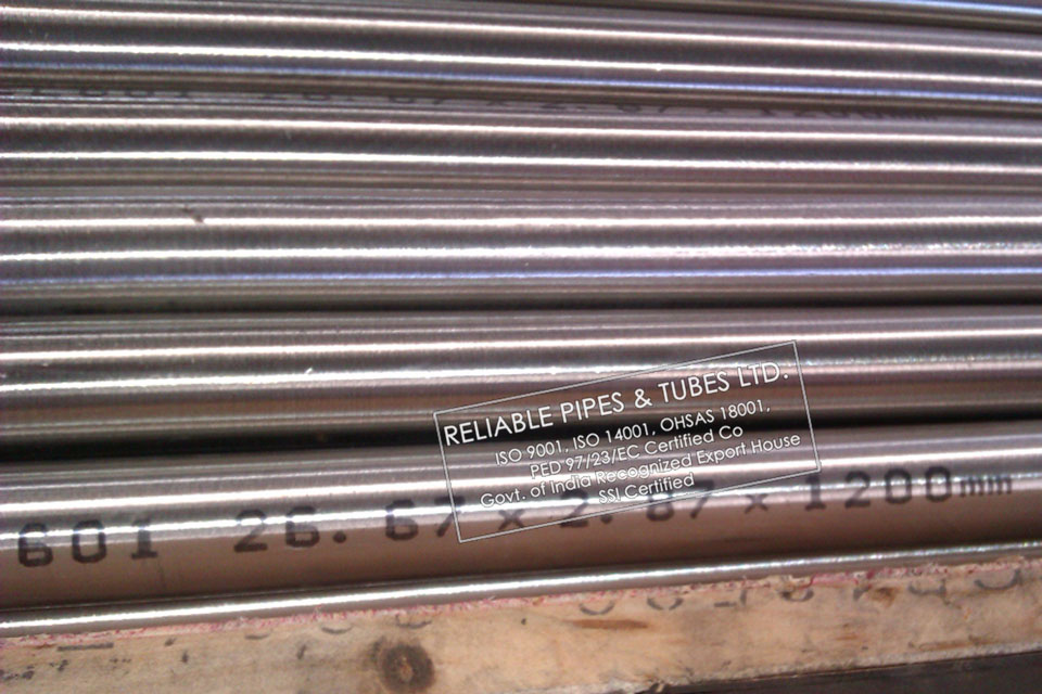 ASTM B167/B775 Inconel 601 Tube in RELIABLE PIPES & TUBES Stockyard