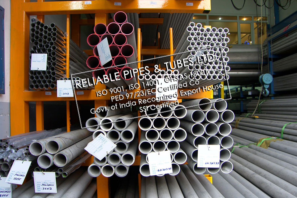 ASTM F2181 316LN Stainless Steel Pipe in RELIABLE PIPES & TUBES Stockyard