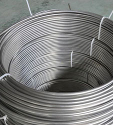 Coiled tubing in RELIABLE PIPES & TUBES Stockyard