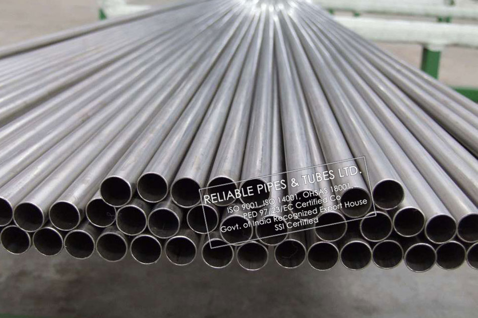 Incoloy 800HT Tubing in RELIABLE PIPES & TUBES Stockyard