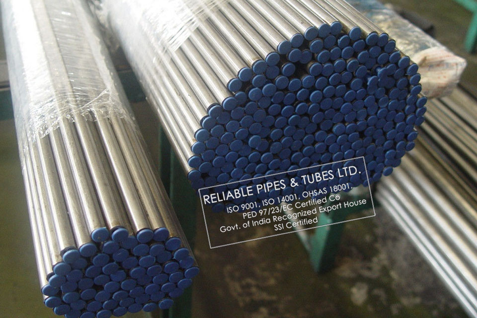 Incoloy 825 Tubing in RELIABLE PIPES & TUBES Stockyard