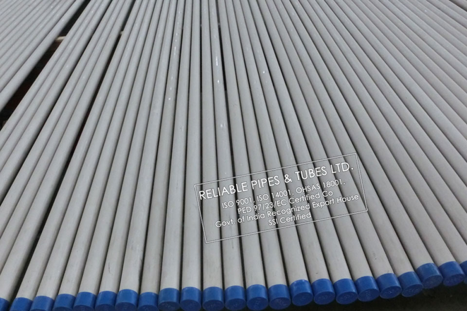 Incoloy 925 Tube in RELIABLE PIPES & TUBES Stockyard