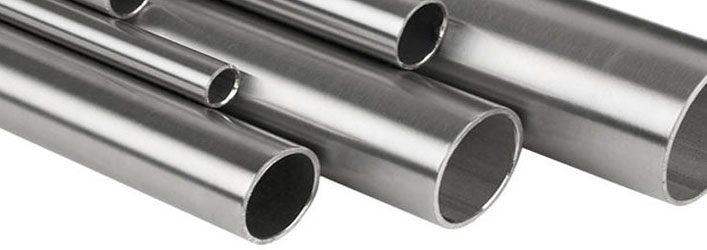 Riser tubes in RELIABLE PIPES & TUBES Stockyard