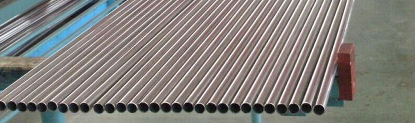 Stripper tubes in RELIABLE PIPES & TUBES Stockyard