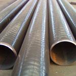 Precision Seamless Pipe Suppliers