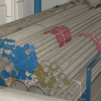 Carbon Steel Boiler Tubes suppliers in Thailand