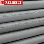 Hastelloy Capillary Pipe suppliers